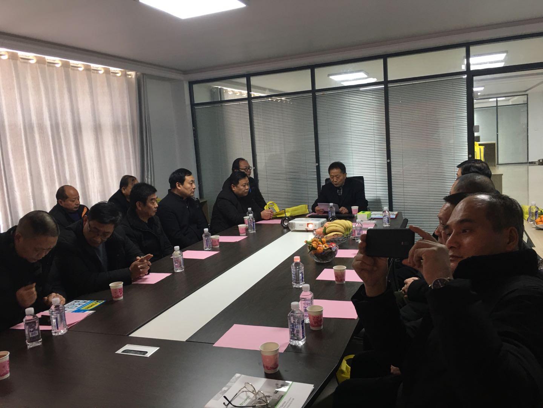 2020长葛模具协会年会在富东懿精密模具公司胜利召开 第1张