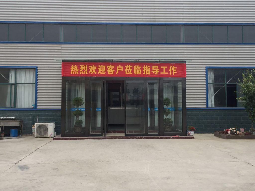河南郑州模具加工厂有哪些 第5张
