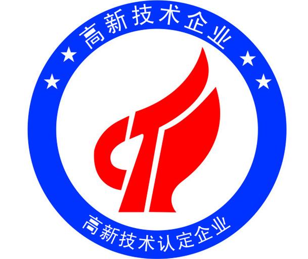 喜讯!河南富东懿科技有限公司获批成为全国高新技术企业 第1张